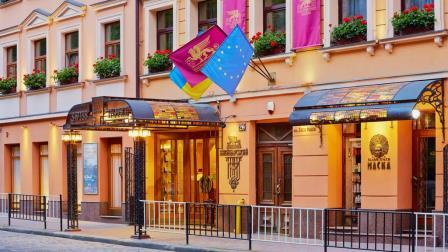 Lviv Swiss Hotel Nasıldır? Lviv Otelleri Rezervasyon